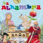 La Alhambra (Guías infantiles)