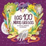 Los cien mitos griegos de Ático, el contador de historias